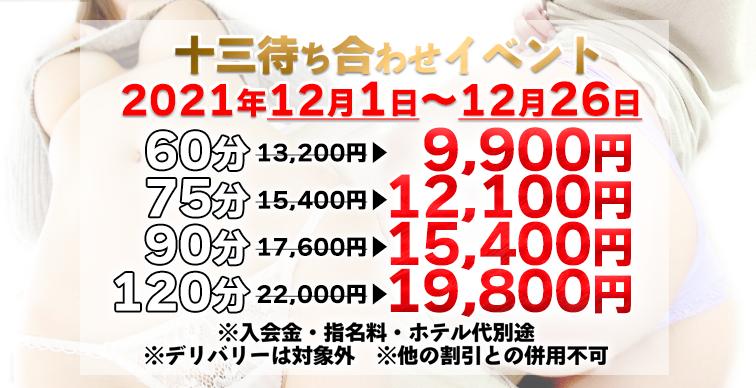 ■今月のイベント